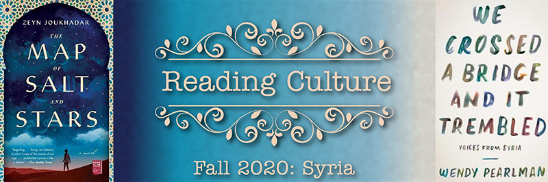 Reading Culture Syria Header