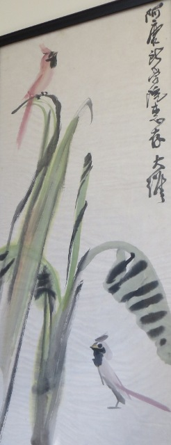 Cardinal, Chinese Painting, Watercolor 1987 or Earlier