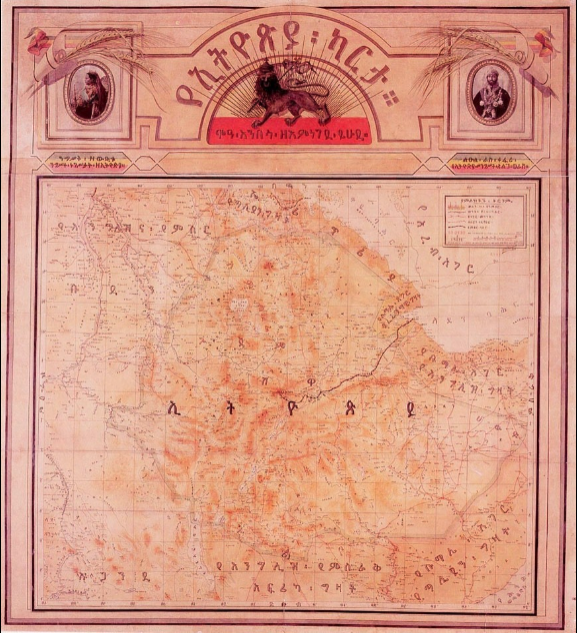 map of the kingdom of ethiopia 1923