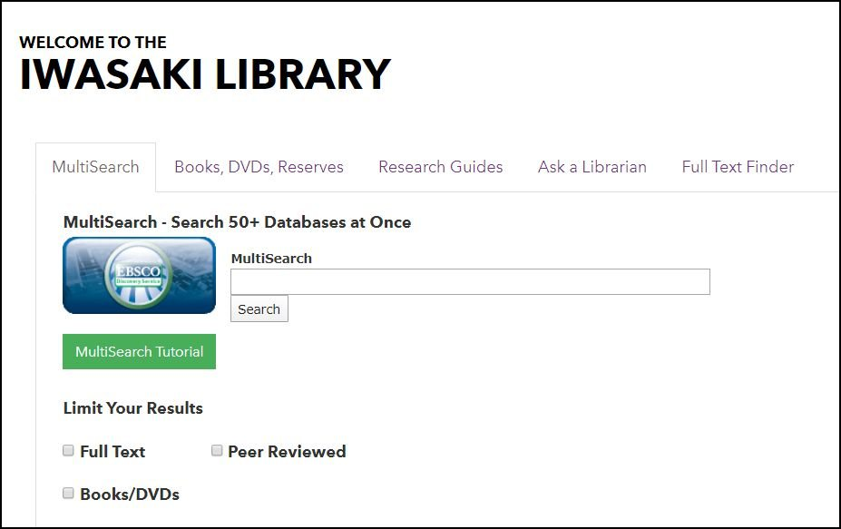 Screenshot of library homepage showing Multisearch field at emerson.edu/library