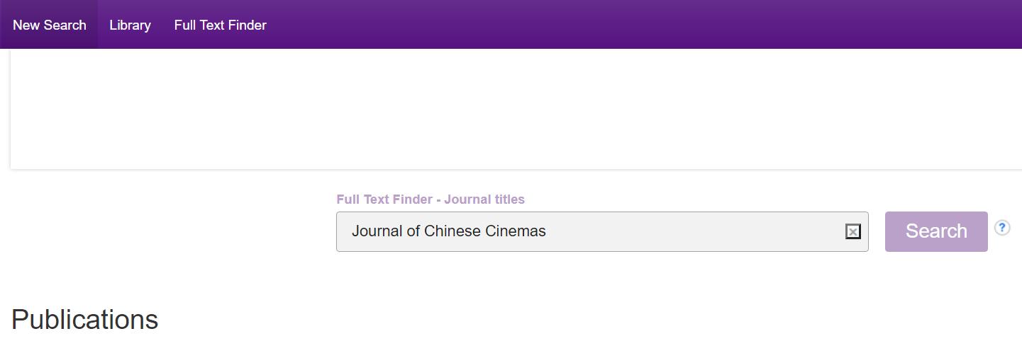 Screenshot of Publications A-Z