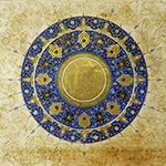 Example of an Islamic painted page