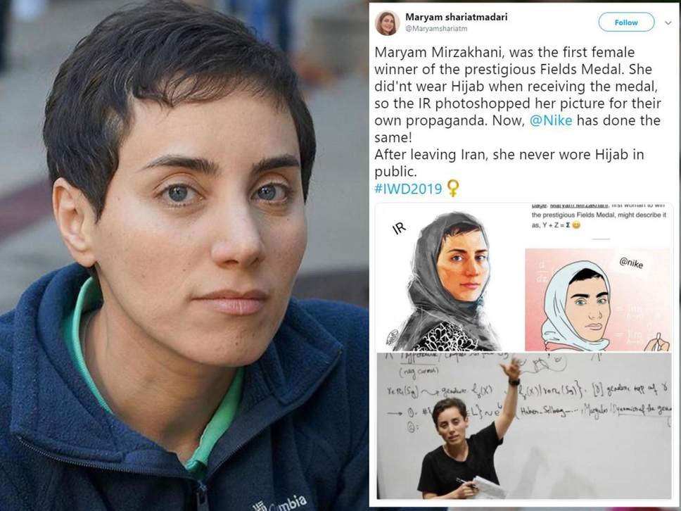 tweet by Maryam shariatmadari reading: Maryam Mirzakhani was the first female winner of the prestigious Fields Medal. She didn't wear Hijab when receiving the medal, so the IR photoshopped her picture for their own propaganda. Now Nike has done the same! After leaving Iran, she never wore a Hijab in public. #IWD2019