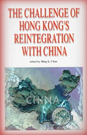 Challenge of Hong Kong's Integration with China