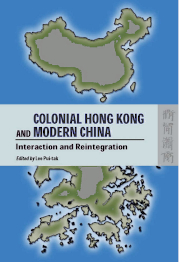 Colonial Hong Kong and Mainland China