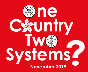 One Country Two Systems? The display logo