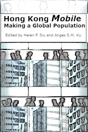 Hong Kong Mobile: Making a Global Population