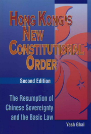 Hong Kong's New Constitutional Order