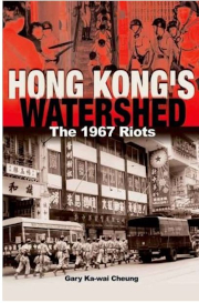 Hong Kong's Watershed Riots: The 1967 Protests