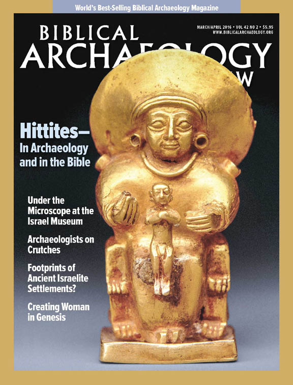 Biblical Archaeology journal cover