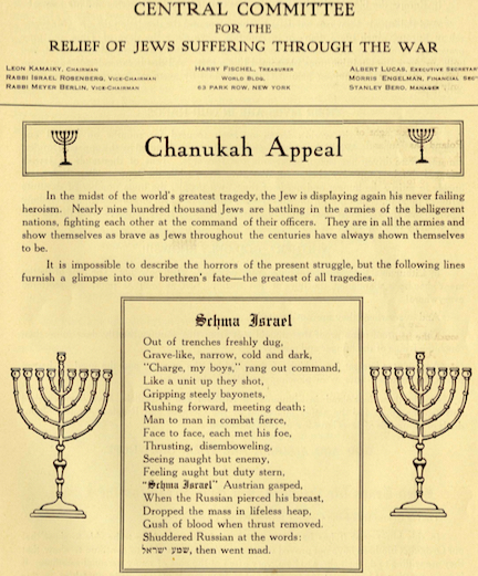 Thanksgiving and Chanukah in War and Peace