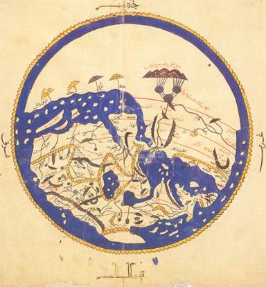 1456 reproduction of Al-Idrisi's Kitab Ruger