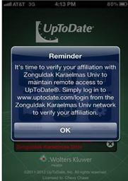 screenshot of reauthentication reminder