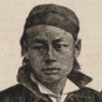 Wong Chin Foo