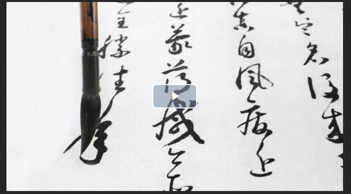 Chinese- A Logosyllabic Language- Kanopy Streaming Media