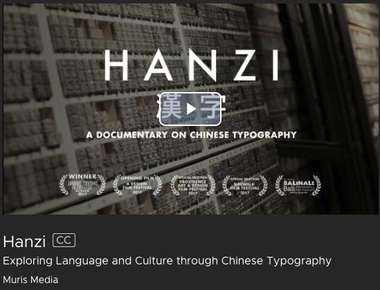 Hanzi, chinese typography kanopy film link