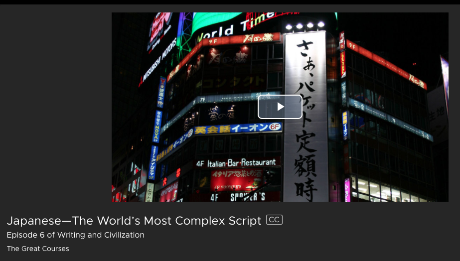 Japanese: The World's Most Complex Script- Kanopy Streaming Media