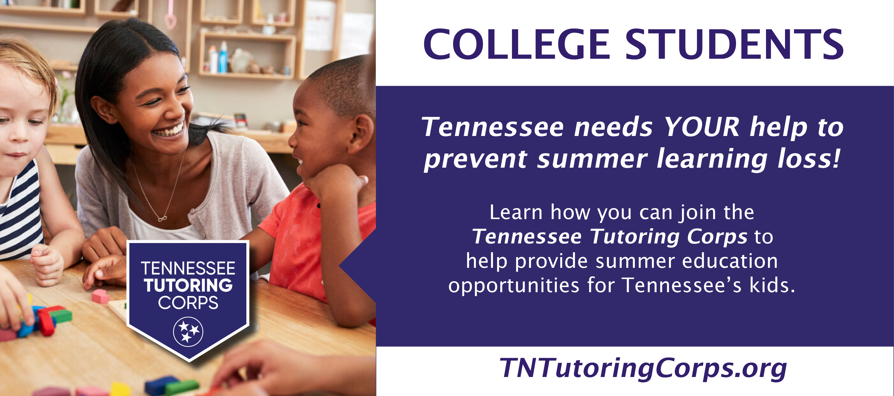Tennessee Tutoring Corps Application