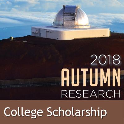 College Scholarship Link, Image: Observatory