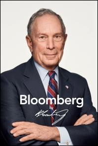 Cover art for Bloomberg by Bloomberg