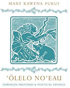 ʻŌlelo Noʻeau Cover Art