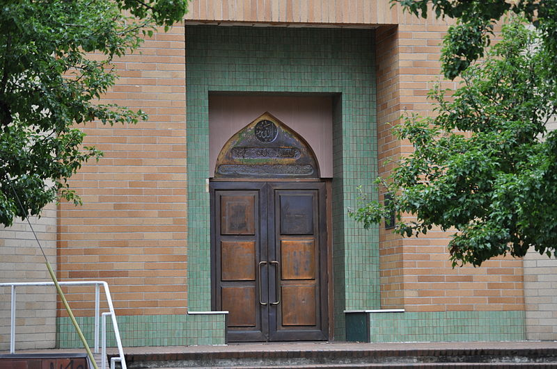 Idriss Mosque in Seattle