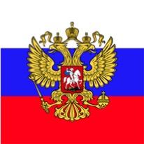 Russian Double Eagle