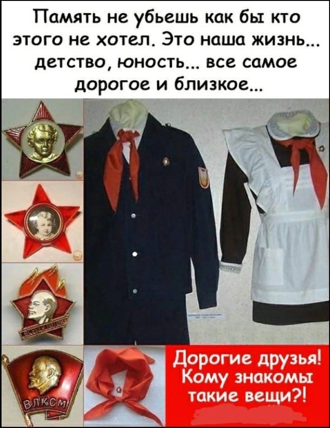 Russian badges and Uniforms
