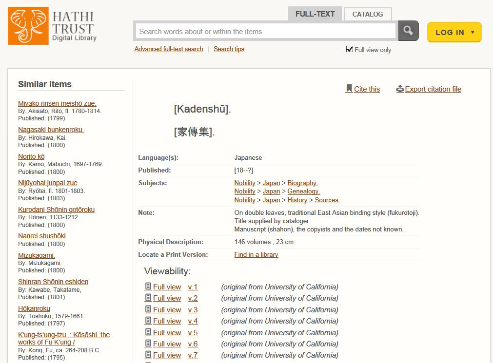 UC Berkeley digitized Kadenshu