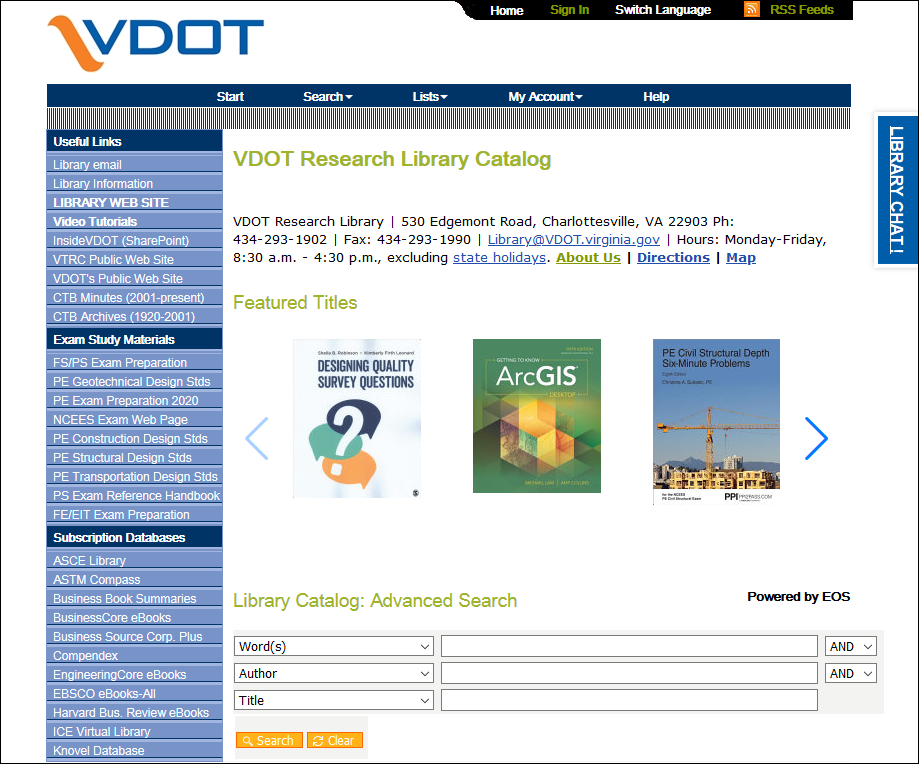 Screen shot showing the Library Catalog main search screen.