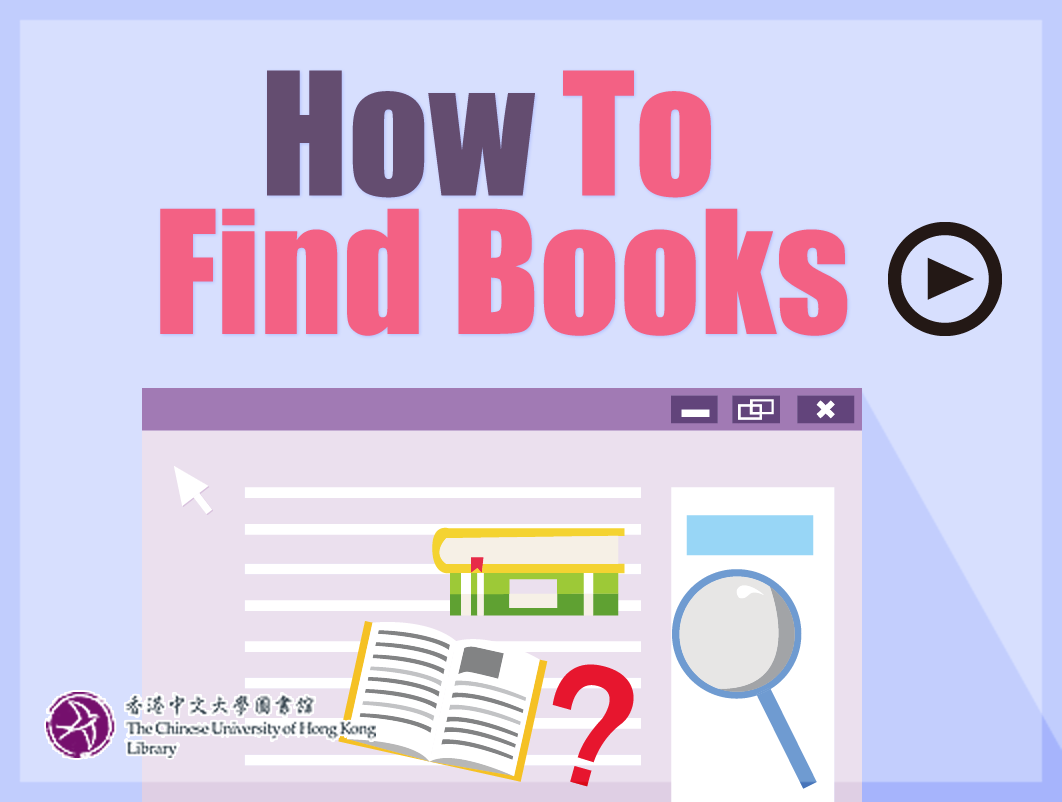 How to Find Books