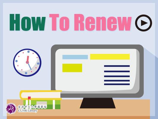 How to Renew