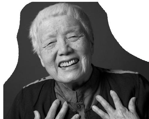 Portrait of Grace Lee Boggs