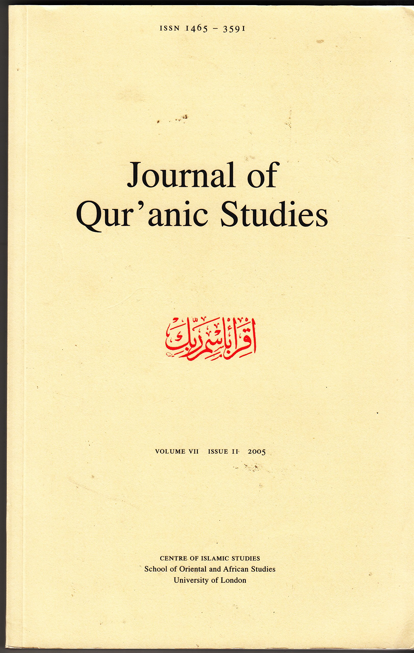 Cover for the Journal of Qur'anic Studies
