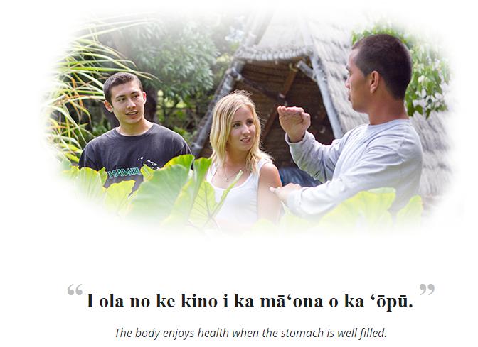 """Text: """"I ola no ke kino i ka māʻona o ka ʻōpu"""