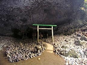 Amano Yasukawara cave