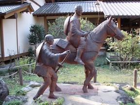Basho statue