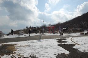 Mt. Tsurumi