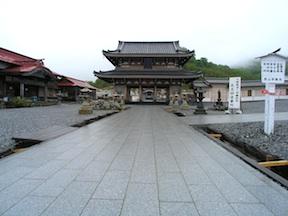 Bodai temple