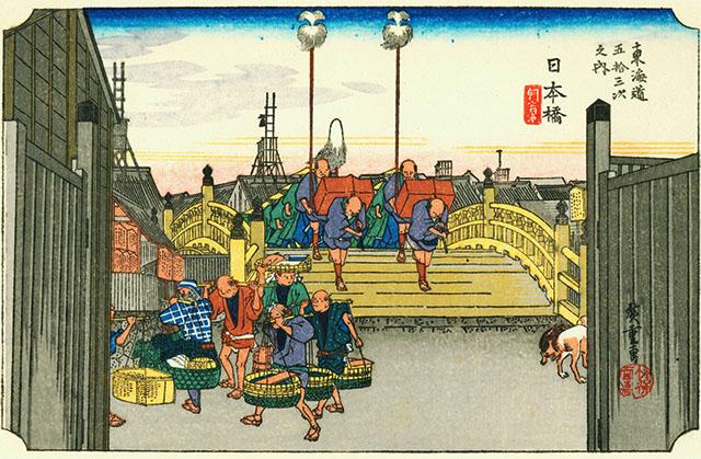 Hiroshige's Nihonbashi