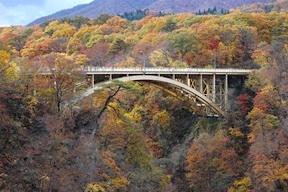 Narugo bridge