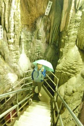 Ikura cave