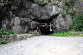 Muroto cave