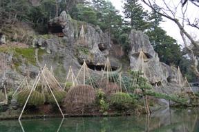 Natadera caves