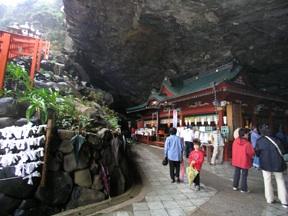 Udo cave shrine