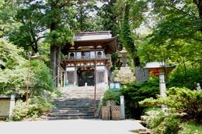 Daisen temple