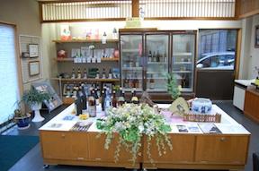 Kirin showroom