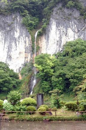 Ikurado falls