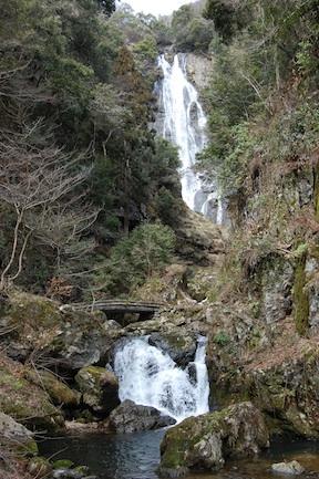 Kanba waterfall