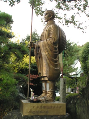 Statue of monk